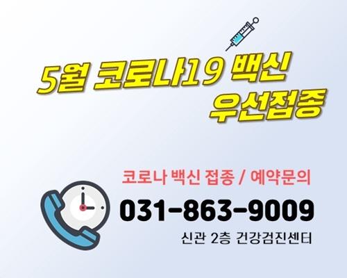 78a29821fca37be92f02545e2450fd12_1619765194_4726.jpg